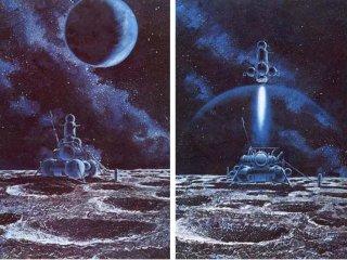 До Луны и обратно