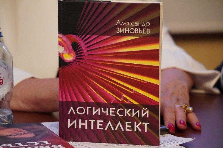 первая встреча нового совместного проекта Дома Лосева и Зиновьевского клуба МИА «Россия сегодня» — «Зиновьевские встречи»
